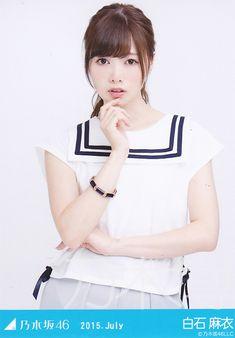 乃木坂46 白石麻衣 生写真 WebShop限定「セーラーカラー」発売中です。 白石麻衣の生写真をお探しなら乃木坂46グッズの専門店-乃木専-へ。オンラインショップですので24時間買い物可能です!