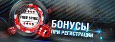 ИГРОМАНИЯ: Обзор казино Вулкан