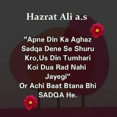 Muslim Love Quotes, Quran Quotes Love, Quran Quotes Inspirational, Religious Quotes, Prophet Quotes, Hadith Quotes, Allah Quotes, Qoutes, Hazrat Ali Sayings