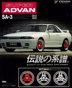 Super Advan SA-3 by Yokohama Performance - JDM Wheels