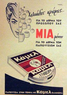CAMEL shoe polish_old greek ads - palies_diafimiseis_camel Vintage Signs, Vintage Postcards, Vintage Ads, Vintage Photos, Vintage Advertising Posters, Old Advertisements, Old Posters, Learn Greek, Old Greek