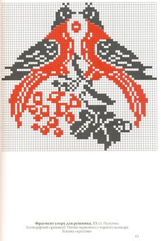 duplicate stitch for a cardigan? Towel Embroidery, Embroidery Sampler, Embroidery Applique, Cross Stitch Embroidery, Embroidery Patterns, Cross Stitch Designs, Cross Stitch Patterns, Cross Stitch Boards, Needlepoint Patterns