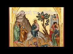 Μεγάλη Εβδομάδα: Τα Άγια Πάθη, η Σταυρωση & η Ανάσταση του Χριστού - YouTube Youtube, Painting, Art, Art Background, Painting Art, Kunst, Paintings, Performing Arts, Painted Canvas