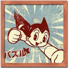"""The 'Retro Blue' version. The 'Vintage Orange' version. The """"Neon' version. New Astro, Astro Boy, 70s Cartoons, What's My Aesthetic, Felix The Cats, Boy Tattoos, New Poster, Japanese Art, Manga Anime"""