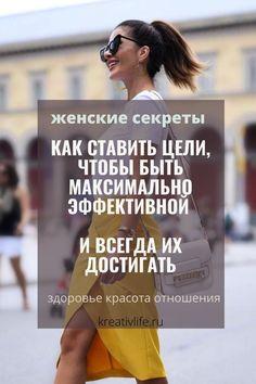 Self Development, Thats Not My, Language, Motivation, Health And Beauty, Languages, Language Arts, Determination, Inspiration