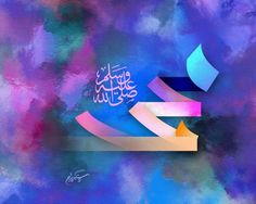 Prophet Muhammad's Name ﷺ Calligraphy and Typography History Of Calligraphy, Arabic Calligraphy Art, Arabic Art, Calligraphy Wallpaper, Islamic Paintings, Islamic Wall Art, Artist Painting, Creations, Artwork