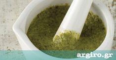 Σάλτσα πέστο βασιλικού από την Αργυρώ Μπαρμπαρίγου | Από τις πιο αγαπημένες σάλτσες για μακαρόνια και όχι μόνο. Μπορούμε να το προσθέσουμε και στο φαγητό! Guacamole, Pesto, Mexican, Ethnic Recipes, Food, Essen, Meals, Yemek, Mexicans