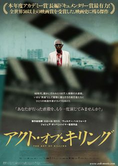 The Act of Killing Cinema Movies, Film Movie, Cinema Posters, Movie Posters, Master P, Best Documentaries, Movies To Watch, Album Covers, All About Time