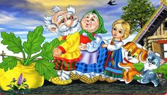 """сказка про репку: Repka Russian folk tale, published in the researcher of folklore AN Afanasyev in his book """"Russian Fairy Tales"""". It was recorded in the Arkhangelsk region. Christmas Jigsaw Puzzles, Russian Folk, Dramatic Play, Stories For Kids, Cute Illustration, Nursery Rhymes, Book Activities, Photos, Pictures"""