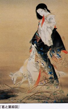 Fine Arts: asian water colour paintings. Image: fox witchcraft
