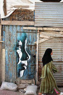 C215 - Essaouira (Morocco)