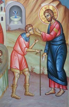 Roman Church, God's Wisdom, Byzantine Icons, Biblical Art, Orthodox Christianity, Holy Family, Orthodox Icons, Jesus Christ, Catholic