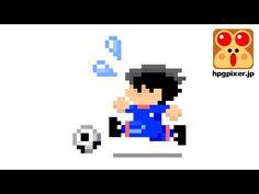 ソザイガローYouTubeチャンネル - YouTube Pixel Art ドリブルするサッカー選手  #icon #pixel #art #pixelart #character #YouTube #soccer #football