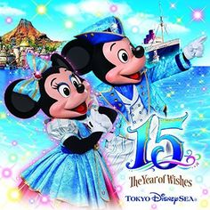 Tokyo Disney Sea Anniversary Music Album by Various Artists (CD, for sale online Disney Mouse, Disney Fun, Disney Parks, Minnie Mouse, Tokyo Disneyland Resort, Cd Album Covers, Tokyo Disney Sea, Disney Posters, Music Albums