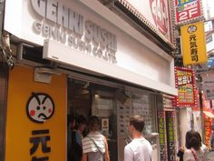Genki Sushi - super cheap & tasty kaitenzushi in Shibuyaaaa~ on the west side of the Forever 21 building.