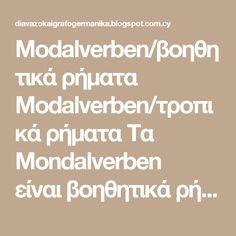 Modalverben/βοηθητικά ρήματα Modalverben/τροπικά ρήματα   Τα Mondalverben είναιβοηθητικάρήματα που φανερώνουν ικανότητα, δυνατότητα, υποχρέωση και επιθυμία. Η χρήση των βοηθητικών ρημάτων είναι συχνή και απαραίτητη για τον κάθε χρήστη της γερμανικής γλώσσας. Τα βοηθητικά ρήματα δεν μπορούν να σχηματίσουν μόνα τους προτάσεις, για αυτό συνοδεύονται από ισχυρά ρήματα.  Όπωςπαρατηρούμεαπότην κλίση τωνβοηθητικώνρημάτων, αυτά αλλάζουν φωνήεν και προσλαμβάνουν στονπληθυντικό αριθμότα…
