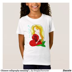 """Chinese calligraphy meaning""""LOVE""""  T shirt"""