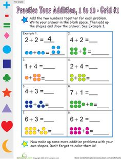 It's addition all around with these addition facts practice sheets.