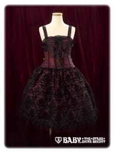 baby, the stars shine bright Victorian Secret KEY ribbon ribbon jumper skirt