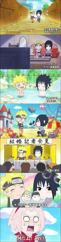 sasuke isnt gay