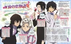 """""""Bungou Stray Dogs dress the guys up in suit and tie for the June Otomedia cover and poster by KA Naomi Kaneda 👔"""" Bungou Stray Dogs Atsushi, Wall Prints, Poster Prints, Webtoon Comics, Manga Covers, Bungo Stray Dogs, Manga Art, Dog Dresses, Anime"""