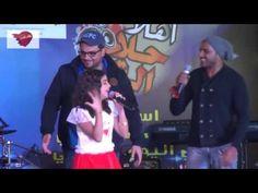 Hala al turk singing Humko Humise Chura Lo concert New