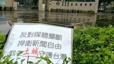 【新北八里】好精緻的標語! New Taipei
