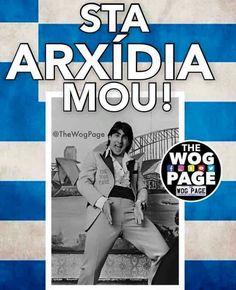 My baby loves to say this! Greek Memes, Greek Quotes, Greek Sayings, Greek Language, Greek Culture, Greek Music, Greek Life, My Heritage, Music Quotes