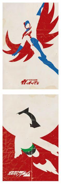 Retro-minimal-poster