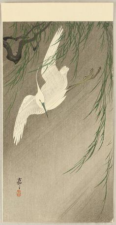 beifongkendo:  Egret in a storm, woodblock print by Ohara Koson,...