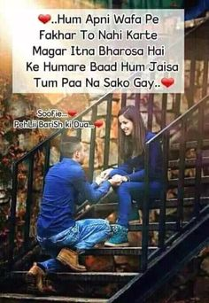 U will miss me Arsal It's all about me n col Arsal Words Hurt Quotes, Cute Love Quotes, True Quotes, Romantic Poetry, Romantic Songs, Romantic Love Quotes, Shayari Love Dard, Love Quates, Cute Relationship Quotes