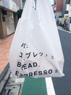 my-tumblrisbetterthanyours: thuyanbui:パン とエスプレッソ とBREAD , ESPRESSO & http://ift.tt/1FVJO4n