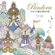 PANDORA -ひみつと魔法の旅ぬり絵- by キム・ソンヒョン https://www.amazon.co.jp/dp/4756247830/ref=cm_sw_r_pi_dp_DVHAxbQBARZ45
