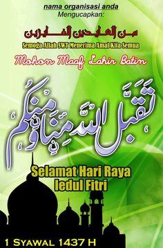 Selamat Hari Raya Idul Fitri Cdr : selamat, fitri, Spanduk, Banner, Iedul, Fitri, Ideas, Banner,, Vector, Download