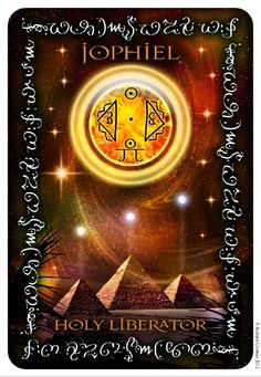 Jophiel the Holy Liberator - Many of us are called to unique pilgrimages at this fabled time of soul striding, drawn particularly by the wondrous astrological evolutions that are taking place, mirroring the many internal shifts that we feel as we repair the schism between mind and body.