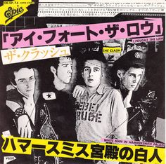 The Clash - I Fought The Law b/w White Man In Hammersmith Palais - Epic - Punk Music Covers, Album Covers, Football Music, Mick Jones, Punk Poster, Lp Cover, Music Images, The Clash, Band Posters
