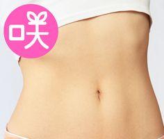 超簡単トレーニングで腹筋女子【意外】腹筋って簡単に割れるんだ! | 美BEAUTE(ビボーテ)