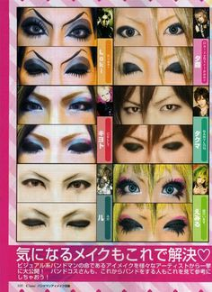 J-rocker Eye Make.