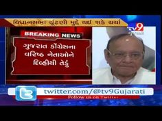 Gujarat Congress leaders leave for Delhi for crucial talks  Subscribe to Tv9 Gujarati: https://www.youtube.com/tv9gujarati Like us on Facebook at https://www.facebook.com/tv9gujarati Follow us on Twitter at https://twitter.com/Tv9Gujarati Follow us on Dailymotion at http://www.dailymotion.com/GujaratTV9 Circle us on Google+ : https://plus.google.com/+tv9gujarat Follow us on Pinterest at http://www.pinterest.com/tv9gujarati/