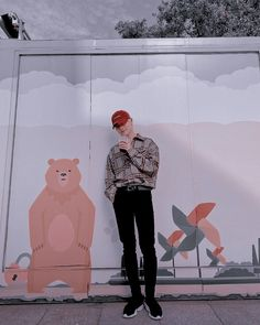 Family Guy, Icons, Kpop, Guys, Random, Fictional Characters, Art, Happy, Art Background
