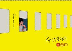【3/20エクパ2】新刊サンプル [1]