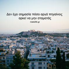 Δεν έχει σημασία πόσο αργά πηγαίνεις Powerful Quotes, Positive Thoughts, Wisdom Quotes, Paris Skyline, Beach, Water, Travel, Life, Outdoor