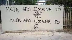 Greek, Tumblr, Google, Wall, Quotes, Quotations, Greek Language, Qoutes, Greece