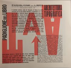 By Fortunato Depero, Depero Futurista, 1913-1927, Italian Futurtist Movement.