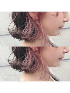 Hair Dye, Salons, Hair Makeup, Hair Color, Make Up, Hairstyles, Long Hair Styles, Beauty, Hair