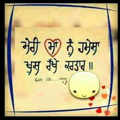 20 Best Family Lovers Images Hindi Quotes Love U Mom Punjabi Quotes