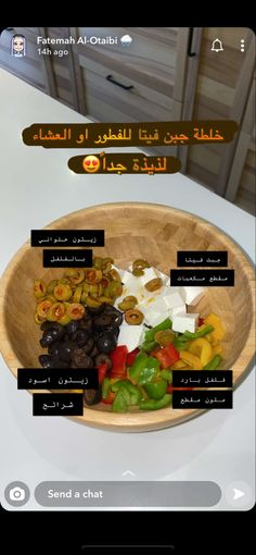Kung Pao Chicken, Cooking, Ethnic Recipes, Kitchen, Food, Kitchens, Essen, Meals, Cuisine