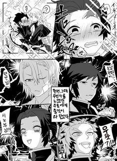 Anime Demon, Manga Anime, Kawaii Chan, Slayer Meme, Latest Anime, Anime Lindo, Demon Hunter, My Demons, Dragon Slayer
