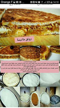 Arabian Food, Pizza, Arabic Sweets, Pains, French Toast, Food And Drink, Ramadan, Breakfast, Recipes