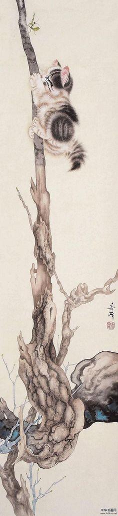 Mi Chun Mao 米春茂 - Cat chasing a mantis. Asian Cat, Animal Gato, Art Asiatique, Photo Chat, China Art, Art Graphique, Cat Drawing, Crazy Cats, Japanese Art